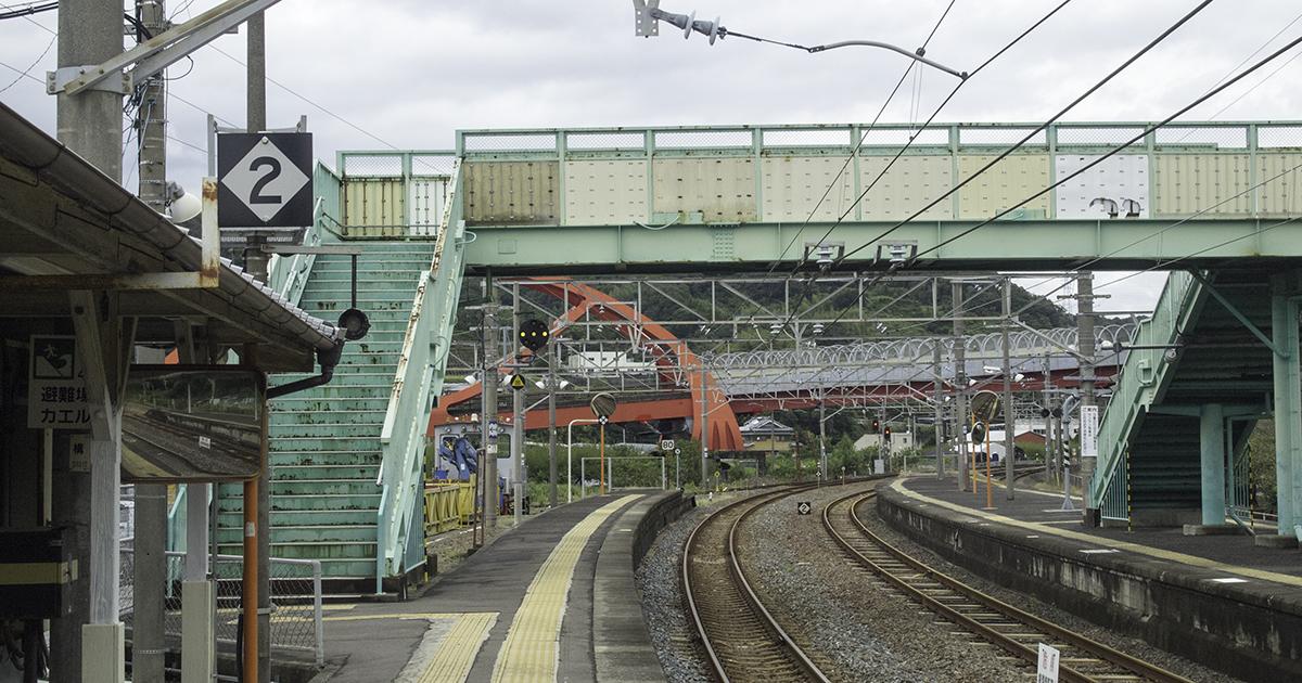 プラットフォームから望むカエル橋