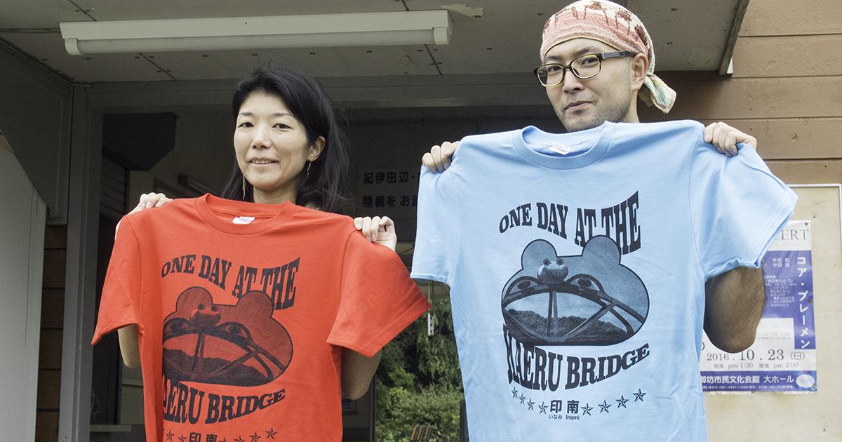 Tシャツがなかなかいい感じ。2000円で販売いたします。サイズはS,M,L。街の風景とアーティストのコラボ。
