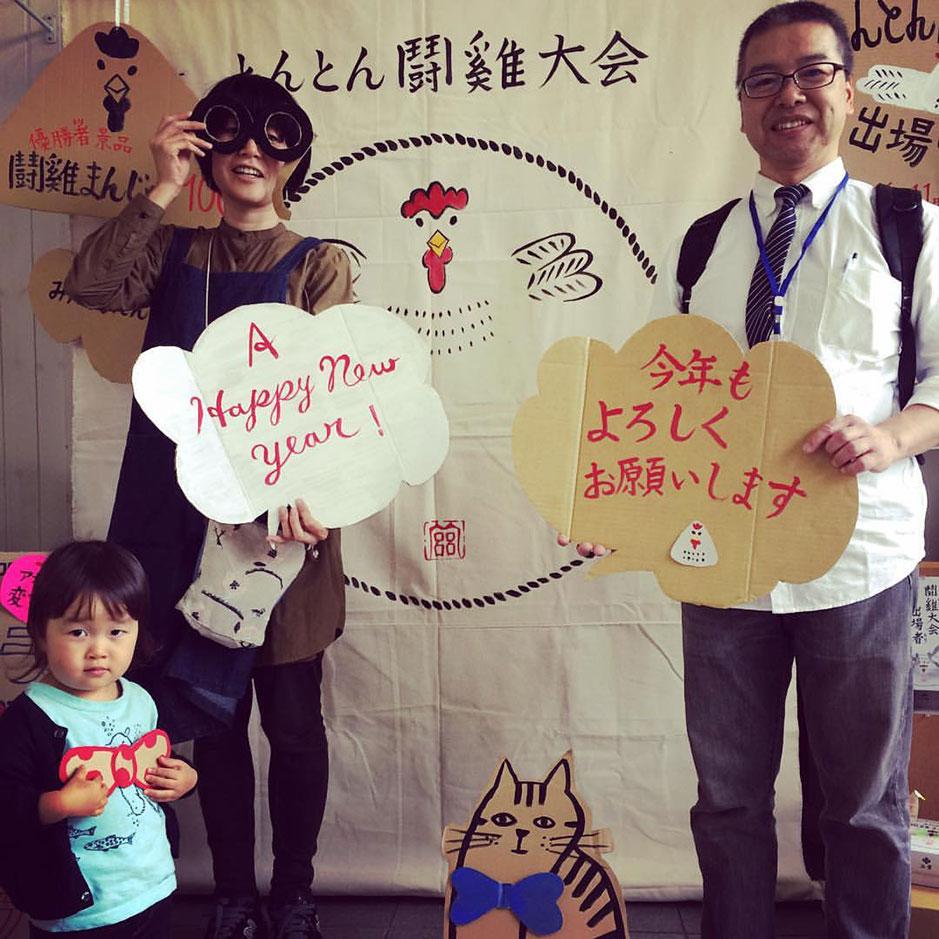 紀伊田辺駅コンコースが会場です!