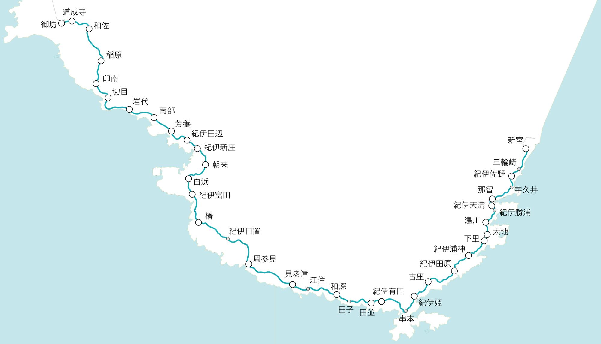 駅舎アートマップ